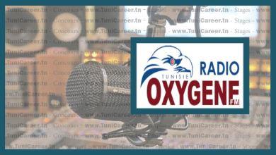 P0186 إذاعات تونسية تنتدب في عديد الاختصاصات