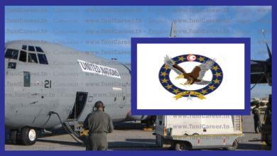 P0191 إنتداب تلامذة ضباط صف مباشرين لفائدة جيش الطيران
