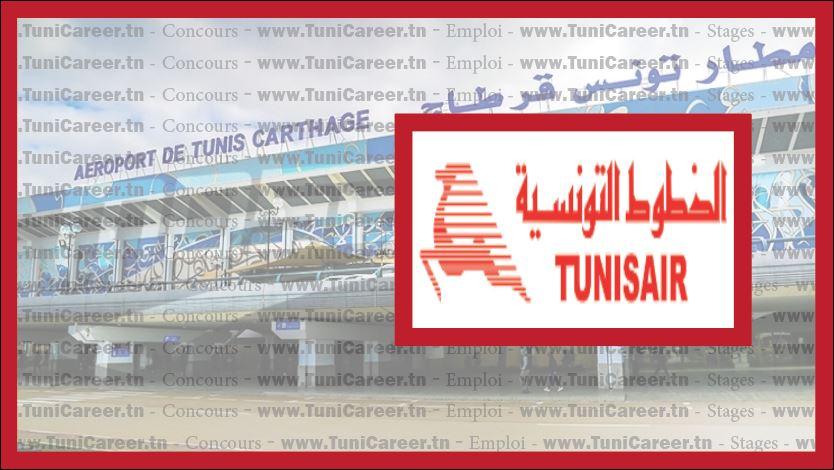P0197 مطار تونس قرطاج ينتدب مستوى بكالوريا