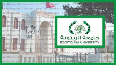 P0200 جامعة الزيتونة انتداب وتجديد انتداب مدرسين متعاقدين