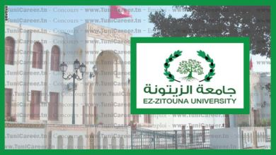 Photo of جامعة الزيتونة انتداب وتجديد انتداب مدرسين متعاقدين