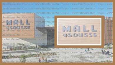 P0203 انتدابات براتب جيد Mall Of Sousse