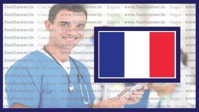 P0211 وظائف لممرضين تونسيين بباريس