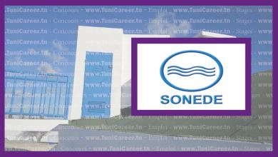 P0230 بلاغ الصوناد SONEDE concour حول مناظرة الإنتداب