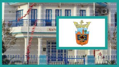 P0236 مناظرة انتداب ببلدية قصيبة المديوني