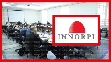P0247 مناظرة انتداب حارس بالمعهد الوطني للمواصفات والملكية الصناعية