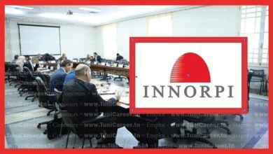 P0248 مناظرة انتداب محلل أول متصرف في المعهد الوطني للمواصفات والملكية الصناعية