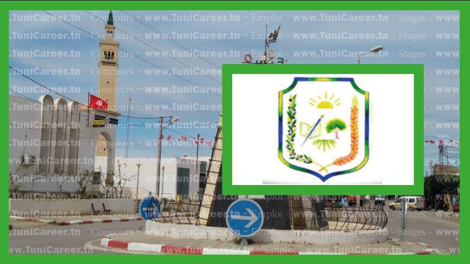 P0252 مناظرة بلدية شراحيل انتداب متصرفين