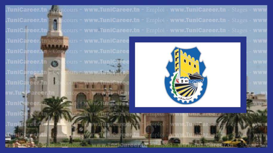 P0254 مناظرة انتداب تقنيي بناء فب بلدية صفاقس (هندسة مدنية)