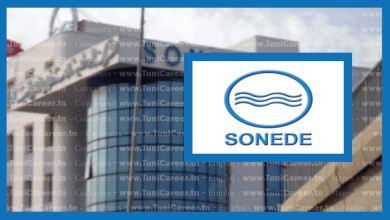 P0259 مناظرة الصوناد concour SONEDE بلاغ جديد