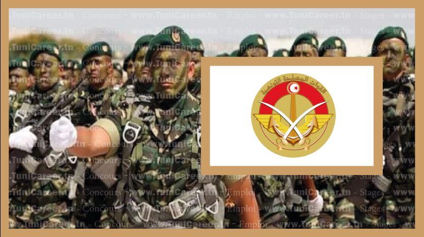 P0261 إنتداب تلامذة ضباط صف مباشرين لفائدة جيش الطيران