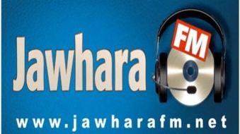 jawhra-fm
