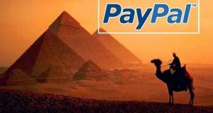 paypal_egypt.