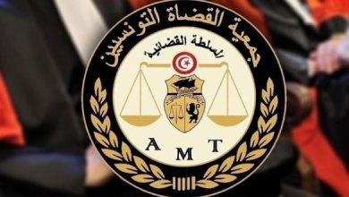 Photo of جمعية القضاة تدعو إلى تعقب الجرائم وتتبع مرتكبيها