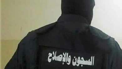 Photo of 5 سنوات سجنًا وخطايا ماليّة في حقّ عونَي سجونٍ وإبن وزير داخليّة سابق وزوجته