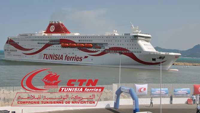 عاجل: اقالة مدير عام الشركة التونسية للملاحة