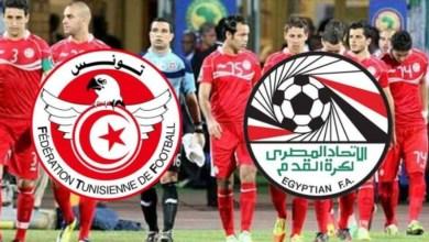 Photo of بث مباشر لمباراة تونس و مصر