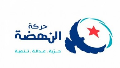 Photo of الأحد: شورى النهضة يُحدّد الموقف من الحكومة والإئتلاف