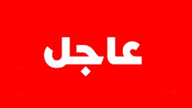 Photo of عاجل/ مقتل شاب تونسي رميا بالرصاص في فرنسا..