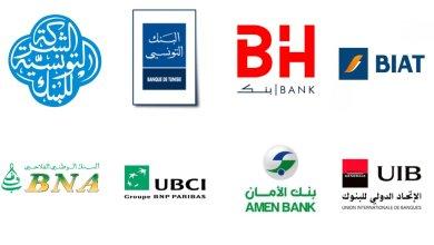 Photo of بعد تعليقها 3 أشهر: البنوك تستعدّ لاستئناف اقتطاع أقساط القروض هذا الشهر