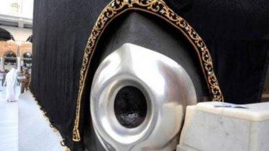Photo of السعودية تمنع تقبيل الحجر الأسود أو لمس الكعبة المشرفة