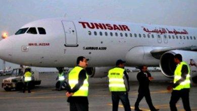 "Photo of إصابة ثلاثة أعوان من ""التونيسار"" بكورونا"