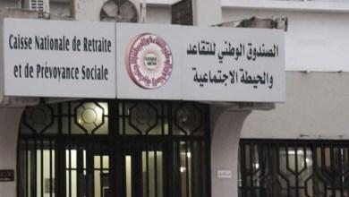Photo of غدا الثلاثاء: صرف كافة جرايات التقاعد مهما كانت طريقة الخلاص