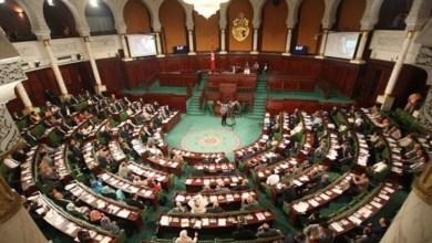 Photo of مجلس نوّاب الشعب : تسجيل 20 إصابة مؤكدة بفيروس كورونا…التفاصيل