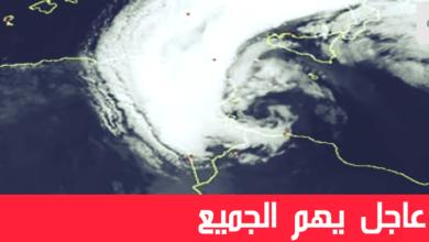Photo of طقس اليوم: انخفاض درجات الحرارة وأمطار رعدية بهذه المناطق
