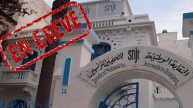 إضراب يوم 10 ديسمبر: هذه مطالب نقابة الصحفيين