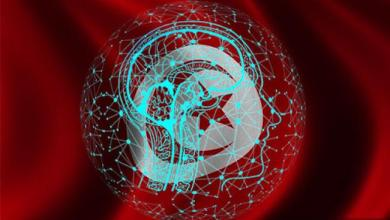 تعرّف على ترتيب تونس عالميا في مؤشر الذكاء الاصطناعي