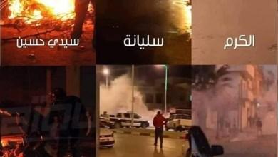 بالفيديو/ توسع رقعة الاحتجاجات الليلية – الحصاد