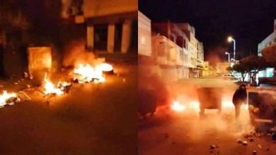 Photo of حرق صيدلية مستوصف وسرقة أدوية – الحصاد