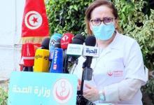 Photo of ندوة الكورونا والتوقيت..خطّان متوازيان – النهار نيوز