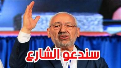 Photo of مستعدون لأي تنازلات … والانقلاب سيفشل – تي آن ميديا
