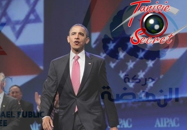 Le puissant lobby sioniste AIPAC reçu en Tunisie