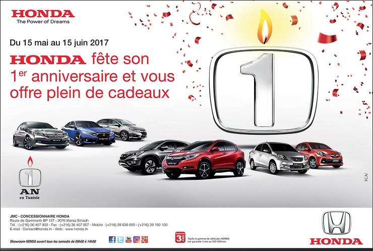 Honda Tunisie-EST: le match gagnant !