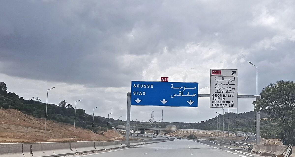Ouverture du tronçon de la route reliant l'autoroute A1 à Borj Cedria