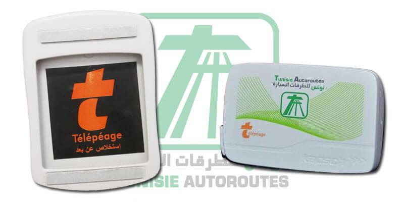 Péage Tunisie Autoroutes: fin des cartes d'abonnements le 1er juillet 2018 et nouveaux passes Télépéage