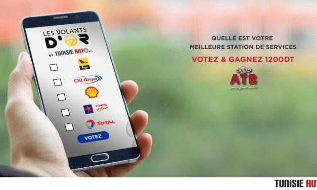 Sondage de la meilleure Station de Services en Tunisie: participez et gagnez 1200 dt offert par l'ATB
