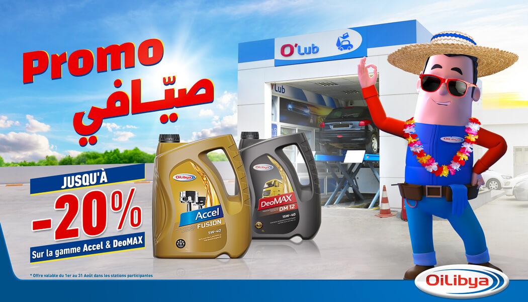 OiLibya lance une activation estivale avec jeux et promotions dans ses stations-service