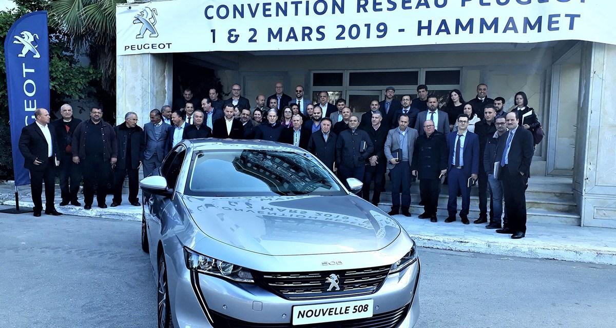 Convention annuelle du réseau STAFIM PEUGEOT en Tunisie et «Volant d'Or Meilleur SAV 2019»