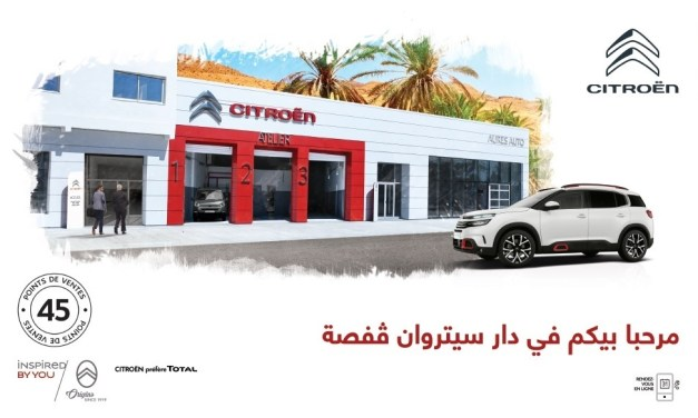 CITROËN TUNISIE ET SON 45e POINT DE VENTE À GAFSA