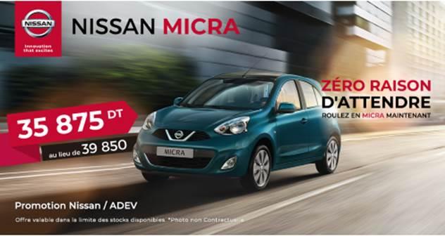 ARTES NISSAN Tunisie et sa promo fin d'année pour sa Nissan Micra