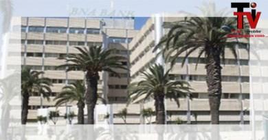 tunisie-bourse-de-34782-md-de-perte-la-bna-passe-a-21853-md-de-benefice