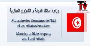 وزارة-أملاك-الدولة-تحلّ-وضعيات-عقارية