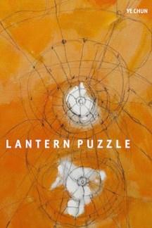 lantern_puzzle360