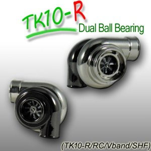 TK10-R Turbo Keychain