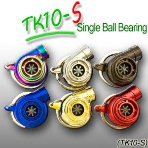 TK10-S Turbo Keychain