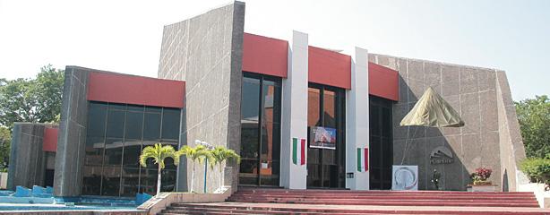 Planetario Tabasco 2000, Tabasco